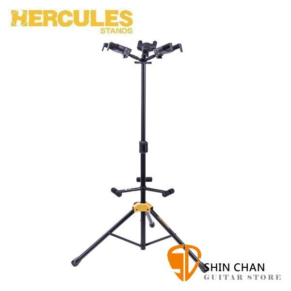 海克力斯 Hercules GS432B PLUS 單支吉他架 / 可掛三支 電吉他 木吉他 三支吉他架 3支吉他架 台灣公司貨