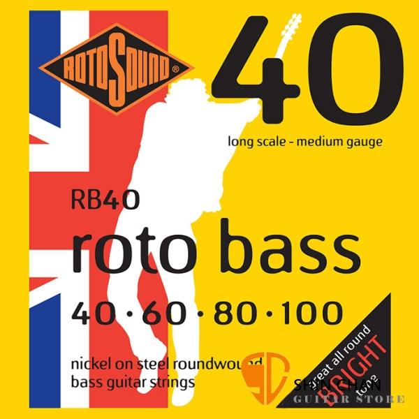 ROTOSOUND RB40 電貝斯弦 (40-100)【英國製/BASS弦/RB-40】