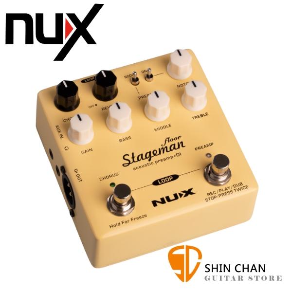Nux Stageman Floor 木吉他前級效果器【Acoustic Preamp+DI】