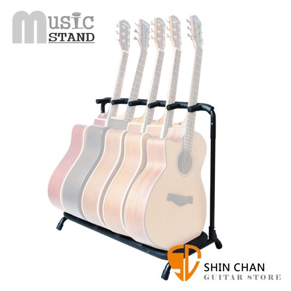 5支吉他排架 可放5支木吉他/電吉他/貝斯【AT75/AT-75】