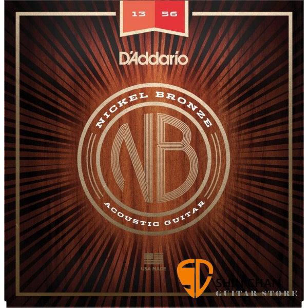 美國 D'Addario NB1356 (13-56) 民謠吉他弦 【NB-1356/木吉他弦專賣店/DAddario】