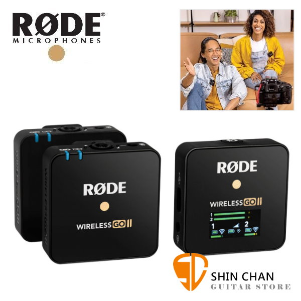 Rode Wireless Go II 一對二 微型無線麥克風(世界最小) 無線麥克風收音系統 / 領夾式麥克風/ 攝影機單眼相機 無線麥克風傳輸組 2.4GHz傳輸/3秒配對 台灣公司貨