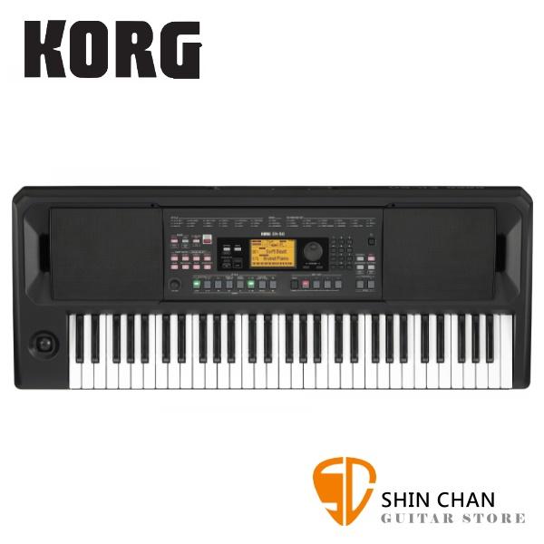 KORG EK-50 電子琴 / 自動伴奏琴 61鍵 台灣公司貨 EK50
