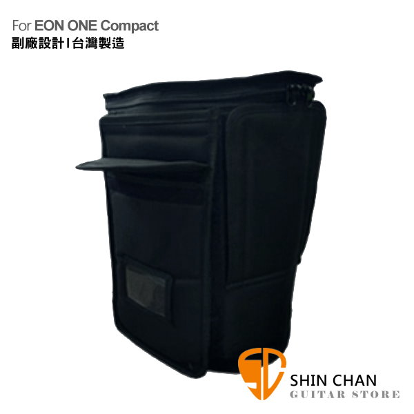 JBL EON ONE Compact 8吋多功能音響 專用攜行袋 / 副廠設計 / 台灣製造