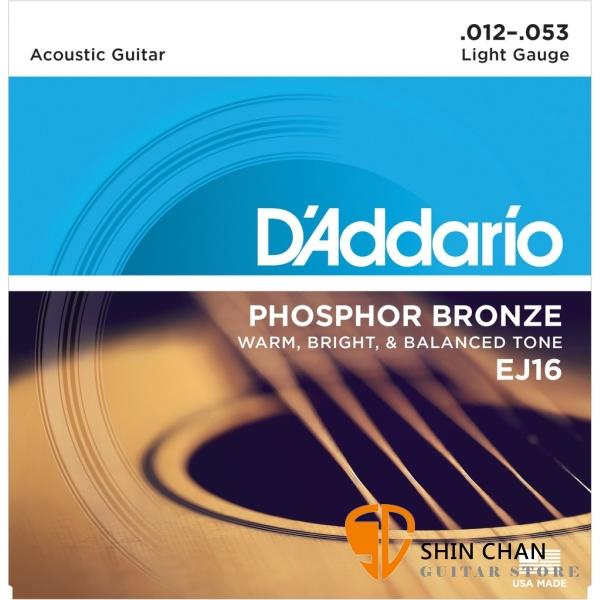 DAddario EJ16 磷青銅民謠弦 (12-53)【木吉他弦/EJ-16】