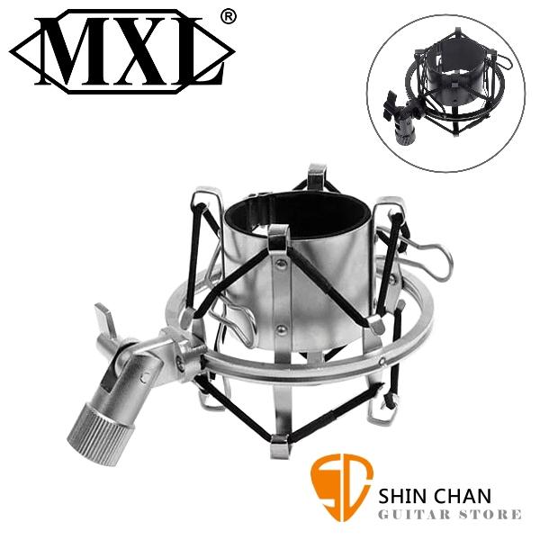 美國品牌 MXL 57 麥克風避震架/防震架【適用於MXL V63 / V67 / V69 / 2006 麥克風】