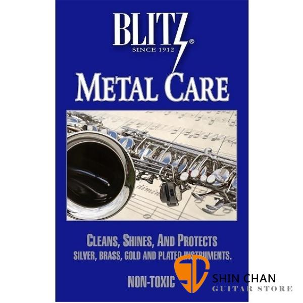 BLITZ Metal Care 拭銀布 管身保養/金屬亮光/清潔布