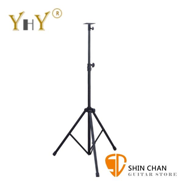 YHY S-817B 小型音箱架/喇叭架 單一支【S817B】