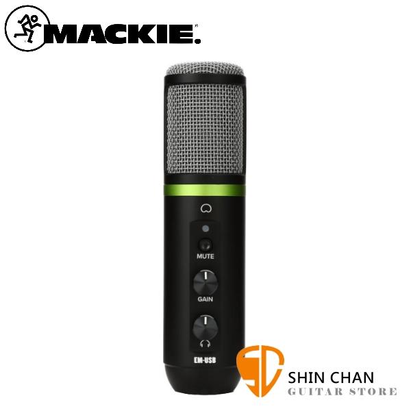 Mackie EM-USB USB電容式麥克風 心形指向 原廠公司貨