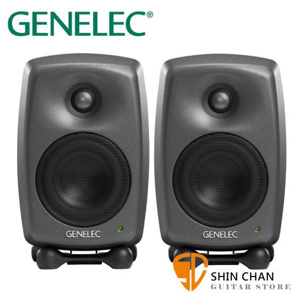 Genelec 8020D 主動式監聽喇叭 / 一對二顆 台灣公司貨 芬蘭製造 4吋單體 錄音室專業監聽 五年保固 GENELEC 8020