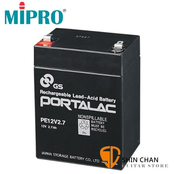 MIPRO MB-30 MA-101專用 充電電池 12V/ 2.9AH【MB30】