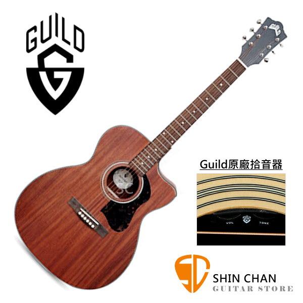 Guild OM-320CE 可插電 桃花心木面單板 / 桃花心木側背板 切角 Guild原廠拾音器 附 Guild 吉他袋 台灣公司貨 OM320CE