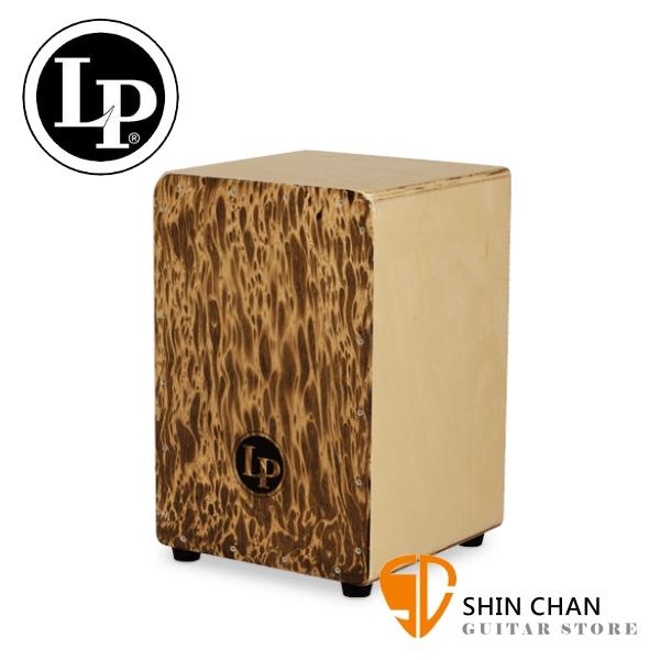 LP 品牌 LPA1332-HC 哈瓦那咖啡木箱鼓(Aspire系列)【型號:LPA-1332-HC】