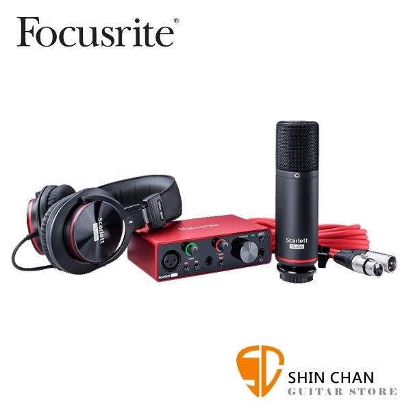 Focusrite Scarlett Solo Studio 新版三代 錄音介面套裝組 USB 介面(總代理/公司貨)保固二年【內附電容式麥克風/耳機】