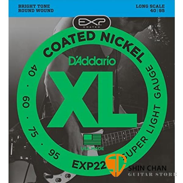 美國 DAddario EXP220 電貝斯弦 (40-95)【Bass弦專賣店】
