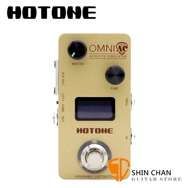 Hotone Omni AC 木吉他模擬效果器【原廠公司貨/一年保固】