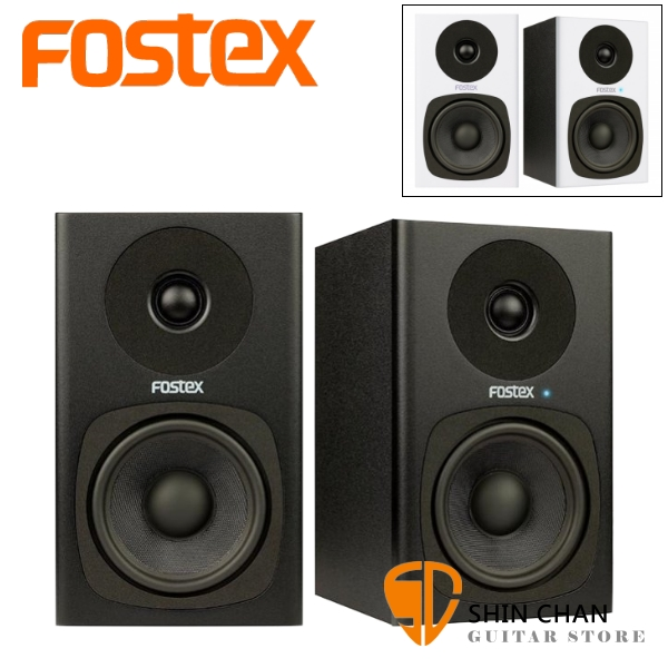 Fostex PM0.4C 4吋監聽喇叭 30瓦 一對二顆
