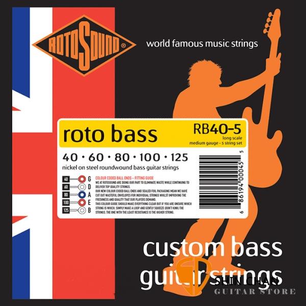 ROTOSOUND RB40-5 5弦電貝斯弦 (40-125)【英國製/BASS弦/RB-40-5】