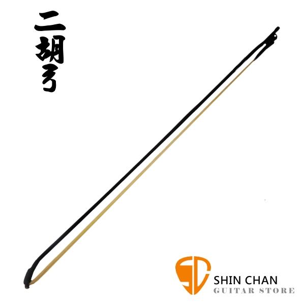 專業二胡弓 黑色【型號:PT01-04-1B】