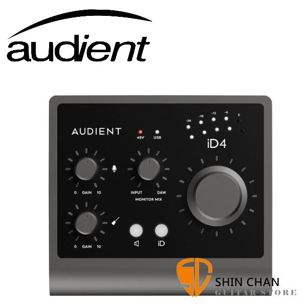 Audient ID4 MKII USB3.0 錄音介面【USB Type-C/2進2出/原廠公司貨】
