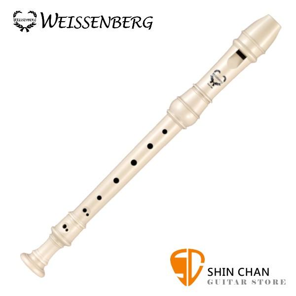直笛 Weissenberg 高音直笛 / 英式直笛 附 直笛套 台灣製造