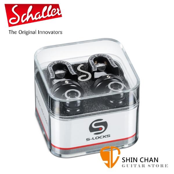 Schaller 德製安全背帶扣(黑鉻) 一組兩顆【型號:14010401】