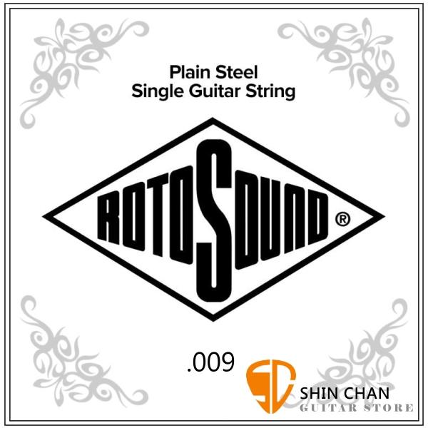 ROTOSOUND NP009 單弦 吉他弦 (.009) 單一弦