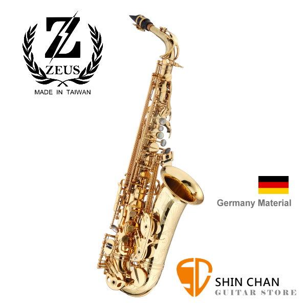 Zeus 宙斯 頂級德國銅製 中音Alto 薩克斯風(型號:ZA-605GL) 手工藝術雕刻 / 漆金 薩克斯風(SAX)附贈薩克斯風盒+配件 / 台灣製造 台中后里製