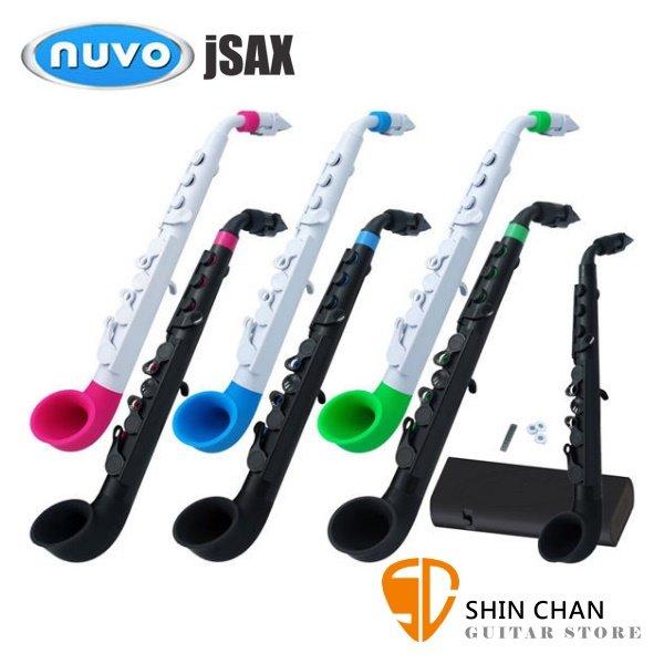 英國Nuvo 薩克斯風 jSAX 套裝組/ 塑膠薩克斯風 C調 /ABS材質 NUVO 史上最好學的Saxphone 【J-Sax是樂器不是玩具/獲英國 Best Tool for School 權威獎項肯定】