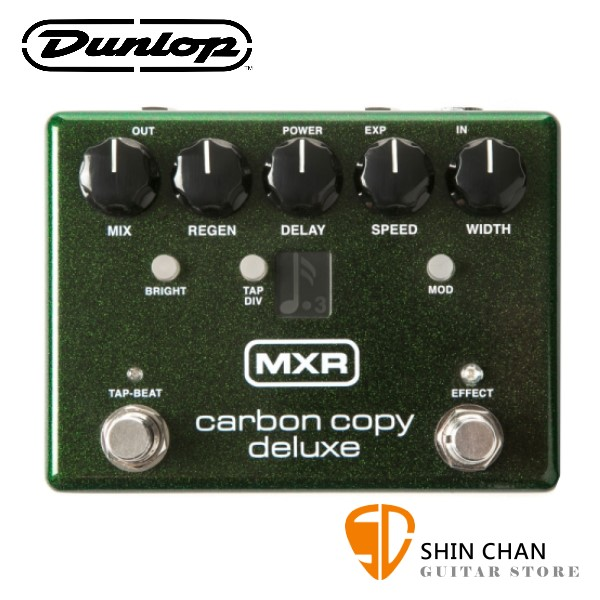 Dunlop M292 類比延遲效果器 【Dunlop M292 Carbon Copy Deluxe Analog Delay Pedal】