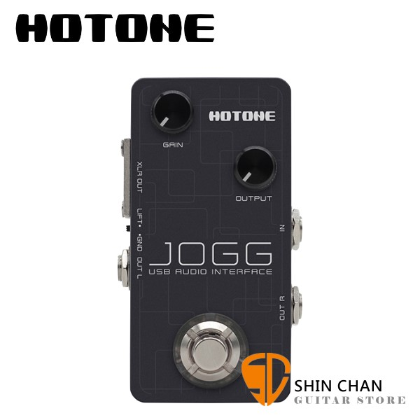 Hotone Jogg 錄音介面【原廠公司貨/一年保固】