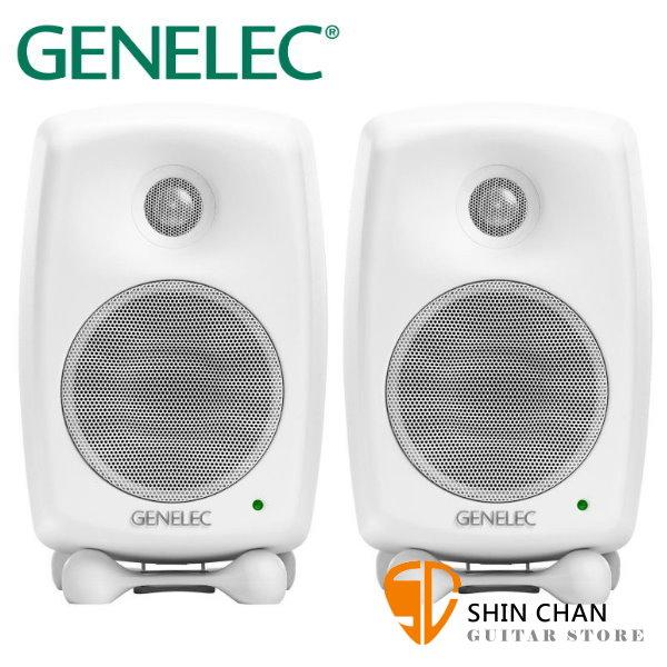 Genelec 8020D 主動式監聽喇叭 白色 / 一對二顆 台灣公司貨 芬蘭製造 4吋單體 錄音室專業監聽 五年保固 GENELEC 8020 白