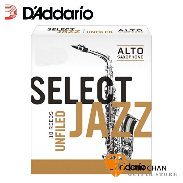 美國 Daddario Select Jazz 中音 薩克斯風竹片 2 Hard Alto Sax (10片/盒) Unfilde Cut 美式切法【RICO】