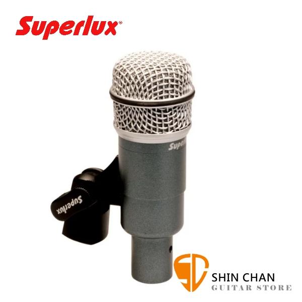 Superlux PRO228A 中音鼓收音專用 動圈式麥克風 超心形指向
