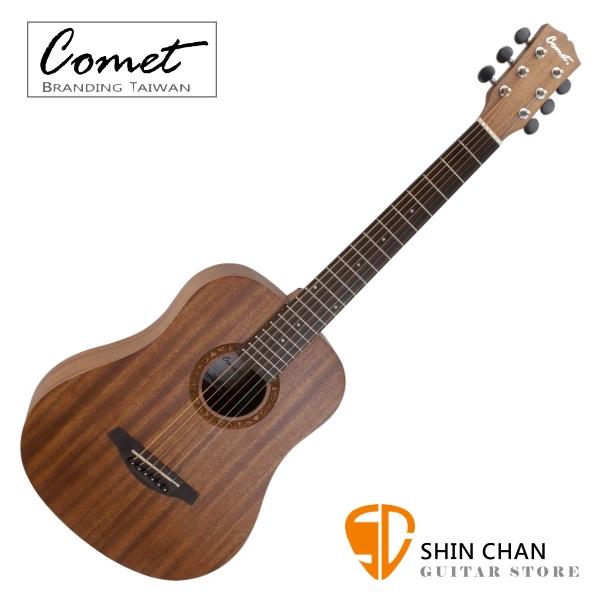 Comet CT2 36吋 桃花心木 民謠吉他/旅行吉他/Baby吉他 附贈Pick x2、移調夾、背帶、吉他袋【進階首選/木吉他/完美音色】