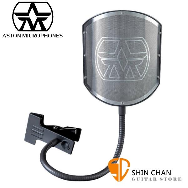 Aston Shield GN 原廠夾式噴麥罩 快速安裝【防噴罩/防噴】