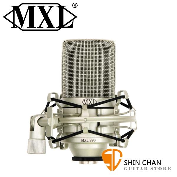 美國品牌 MXL 990 大震膜 電容式麥克風 心形指向【內含避震架/轉接頭/攜行箱】