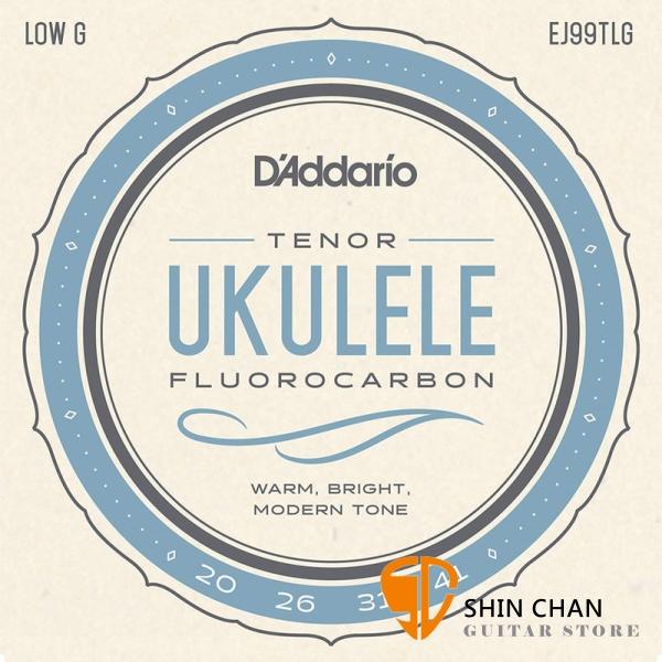 美國 DAddario EJ99TLG 26吋烏克麗麗弦 碳纖維 Tenor Low G【Ukulele/FLUOROCARBON】