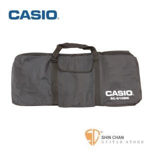 CASIO SC-610BK 61鍵電子琴專用琴袋 【適用機種: CTK-1500 / CTK-3500 / CTK-5200 / CTK-6200 / CTK-7000 / LK265】