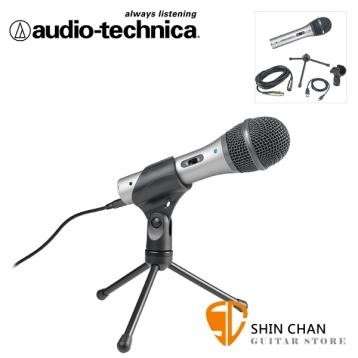 鐵三角麥克風 audio-technica 鐵三角 ATR2100 USB 動圈麥克風 USB/XLR 心型指向性動圈(附麥克風腳架,USB線,XLR麥克風線,麥克風夾頭)ATR2100-USB