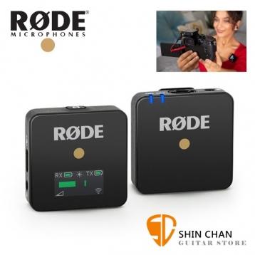 Rode Wireless Go 微型無線麥克風(世界最小)無線麥克風收音系統 / 領夾式麥克風/ 攝影機單眼相機 無線麥克風傳輸組/2.4GHz傳輸/3秒配對/台灣公司貨