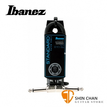 Ibanez SI05P 黑色短導線 0.5呎 / 15公分 效果器專用 短導線