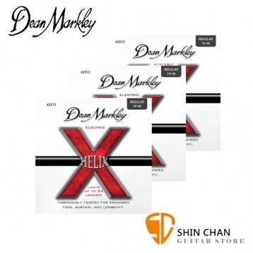 Dean Markley 2513-3PK 電吉他弦Helix  5x Longer 10 - 46 /台灣公司貨 三包組