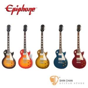 Epiphone Les Paul Standard Plus Top 電吉他【Epiphone吉他專賣店】