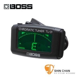 Boss TU-01 可夾式全頻調音器 可調吉他/貝斯/小提琴/12平均律【TU01】