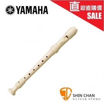 YAMAHA YRS-23G 德式 高音直笛【山葉品牌/YRS23G】