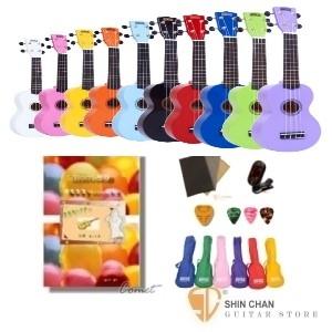 烏克麗麗1290套裝組-超值Ukulele(附烏克麗麗袋)10顏色可選+調音器+教學書籍+3片彈片+擦琴布+pick盒