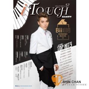 樂器專賣店 ▷  i Touch(就是愛彈琴) 第57輯【鋼琴譜/五線譜/鋼琴教學】