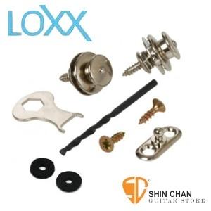 安全背扣 ► LOXX A-Chrome 民謠吉他安全背帶扣 德國製【電鍍鉻/木吉他/古典吉他專用】