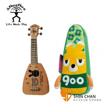 aNueNue U900 Baby 900 烏克麗麗 17吋/Mini 熊野(附贈 u900烏克麗麗袋)台灣公司貨